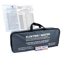 Комплект средств защиты ELMA202 для электроустановок до 1000В в сумке (КСЗ-1П), с протоколами испытаний