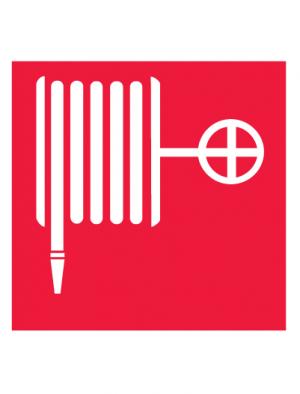 Знак пожарной безопасности F02 Пожарный кран (Пленка 200 х 200)