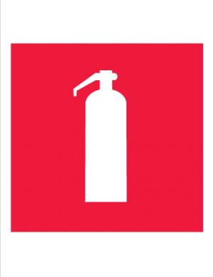 Знак пожарной безопасности F04 Огнетушитель (Пленка 100 х 100)