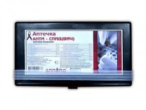 Аптечка первой помощи АНТИ-СПИД (ВИЧ)