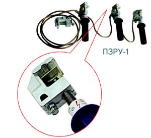 Переносное заземление ПЗРУ-1 сеч. 25 мм2, с протоколом испытаний