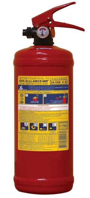 Огнетушитель порошковый ОП-2(з) МИГ (2А, 55В, С, Е) групп.упак. (Пожтехника)