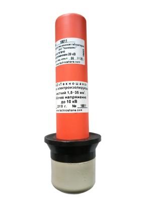 Колпак электроизолирующий жесткий диаметр до 12 мм (Техношанс)