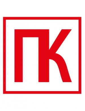 Знак вспомогательный T316/B46 ПК (Пленка 200 х 200)